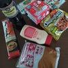 数カ月ぶりに日本食材、買えたよー(涙)の画像