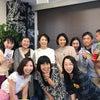 5/31(日)緊急開催!「みんなの学校」木村泰子先生と考える「学校ってなぁに?!」の画像