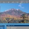 【倒木あり】トムラウシ温泉から望岳台とその先の様子(5月31日現在解消)の画像