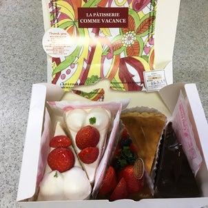 誕生日ケーキ♪とアべノマスクの画像
