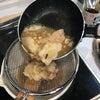 二郎系ラーメン風スープの画像