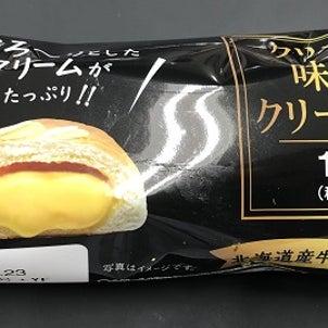 クリームを味わうクリームパン(ファミリーマート)の画像