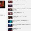 劇団公式YouTubeには過去作品のOPダンスも!の画像