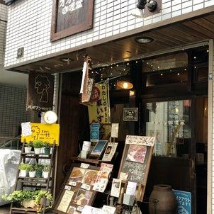 【新所沢西口】地元のためにも貢献なさっている多才なオーナーさん『オオグシ咖哩堂』の画像