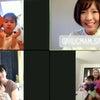【募集中】Babymusicオンラインレッスン~0歳からの親子音楽教室の画像