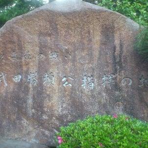 今日(5月21日)は長篠の合戦の日の画像