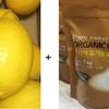 美肌・免疫力アップ、疲労回復にレモンチョンの画像