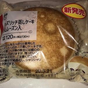チーズリッチ蒸しケーキラムレーズン入(ローソン)の画像