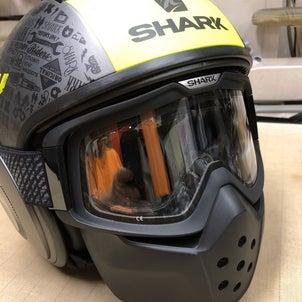 SHARKヘルメット 手直しの画像
