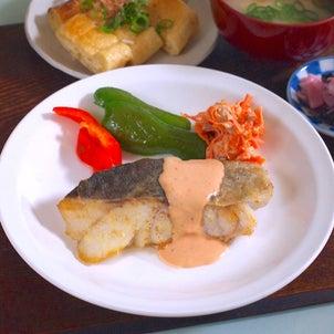 白身魚をキレイに焼くコツの画像