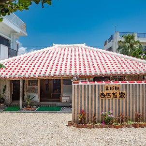 ■ピンク瓦の素敵な八重山そば処■ 観光客は誰も知らない素敵な店をこっそりお教えしますの画像
