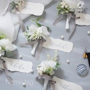 『Name tag』こんなのあったらいいなぁ〜を形に!の画像