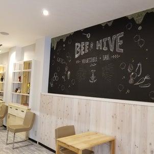 【松葉町】グランドオープンが待ち遠しい『ベジ×バルBeehive』のテイクアウトメニュー!の画像