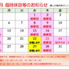 7月8月カレンダーの画像