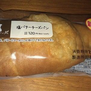 塩バターチーズパン(ローソン)の画像