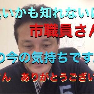 感謝の動画の画像