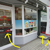 瀬田駅徒歩5分のシャーメゾン、募集中!の画像