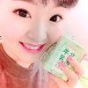 北海道の美味しい牛乳〜♡の画像