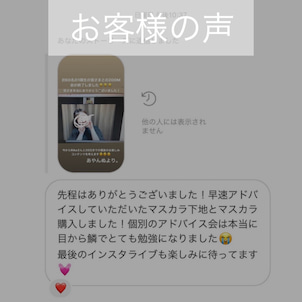 """""""オンラインサロン「VIRTUAL COSMECOUNTER」2期募集のお知らせ。""""の画像"""