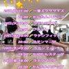 5/25〜31オンライントレーニング祭り開催!!の画像