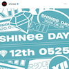 Happy SHINee day!の画像