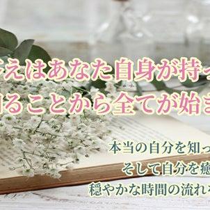 ◆ブログ タイトル変更しました~!(^^)!の画像