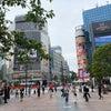自粛解除後の渋谷でプリ活の画像
