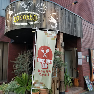 【東住吉】地産地消プロジェクト参加! 17時からテイクアウトOK!『tocottoキッチン』の画像