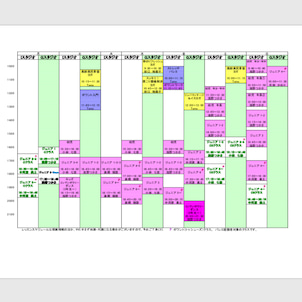 6月からのクラススケジュールの画像