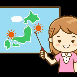 【韓国語】天気予報、韓国語でなんて言う?の画像