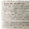 """""""消防団 活動 捜索""""  打ち切りの画像"""