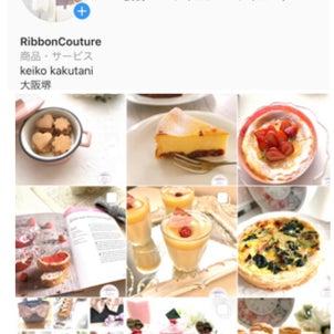 """""""ブログ企画8期生さんがスタートしました!""""の画像"""