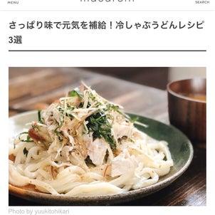 豚肉でスタミナ補給!暑い日に食べたい冷しゃぶうどん3選の画像