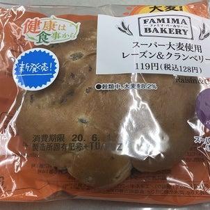 スーパー大麦使用レーズン&クランベリー(ファミリーマート)の画像