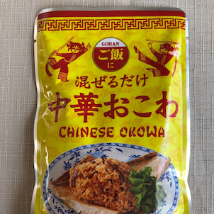 カルディ  混ぜるだけで中華おこわ @ららぽーと和泉の画像