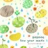 6月は「1」発展・種まきの月(壁紙DLあり)☆の画像