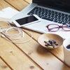 オンライン福祉アロマ無料体験会のお知らせの画像