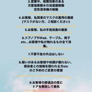 7月の店休日のお知らせ 奈良 ネイルサロン エミューの画像
