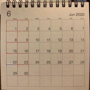 6月.7月の定休日のお知らせの画像