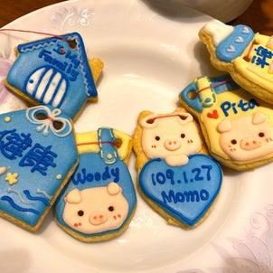 [台湾の風習]赤ちゃん4ヶ月目のお食い始め[收涎]のお祝いの画像