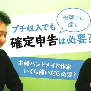 【YOUTUBEマザープラスチャンネル】週末は法律を学ぼう!ライフプラスの画像