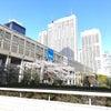 東京都へ不動産特定共同事業の申請 ☆ 不動産ファンドと会計オフバランスの画像