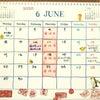 6月の営業予定でございます(^^)vの画像