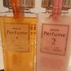 補修オーガニック美容 mixim Perfumeモイストリペアシャンプーとトリートメントの画像