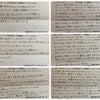 6月度【受講生募集】シンクロニシティカード★アドバンスコースの画像