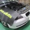 BMW525ツーリング E61 エンジンチェックランプ点灯 アイドリング不安定 |横須賀市の画像