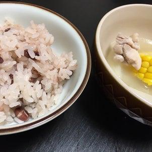 日本人のカラダは湿気やすい!の画像