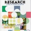 フレグランスジャーナル社『AROMA RESEARCH』に掲載されましたの画像