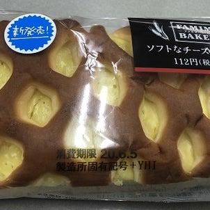 ソフトなチーズクリーム(ファミリーマート)の画像