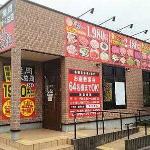 感激どんどん 越谷店でランチタイム焼肉食べ放題の画像